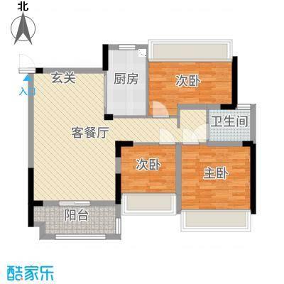 澳海澜庭85.00㎡电梯洋房B户型3室3厅1卫1厨