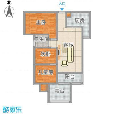 永安新城SUN第坊2.00㎡经典居户型2室2厅2卫1厨-副本