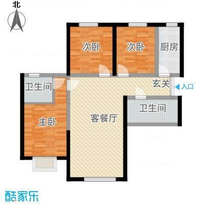 盛达国际新城二期118.37㎡E1户型3室3厅2卫1厨