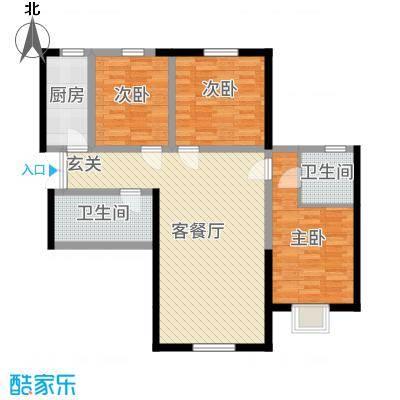 盛达国际新城二期120.30㎡E-3户型3室3厅2卫