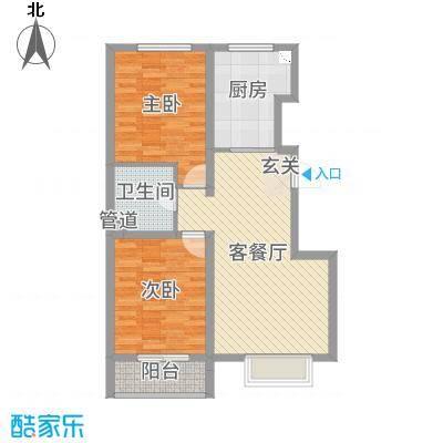 燕赵国际88.99㎡K户型2室2厅1卫1厨