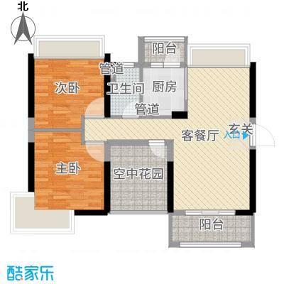 幸福派87.00㎡4号楼03/04户型3室3厅1卫1厨