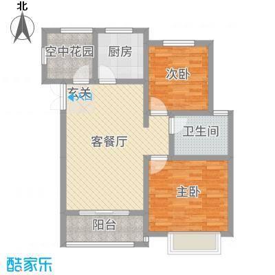 冠景・凯旋门92.78㎡冠景·凯旋门A1户型2室2厅1卫1厨