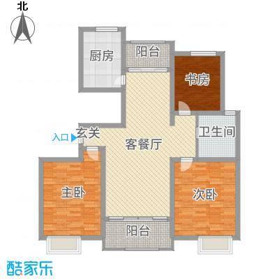 东城尚品118.00㎡C4户型3室3厅1卫
