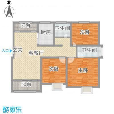 东城尚品136.00㎡户型3室3厅2卫