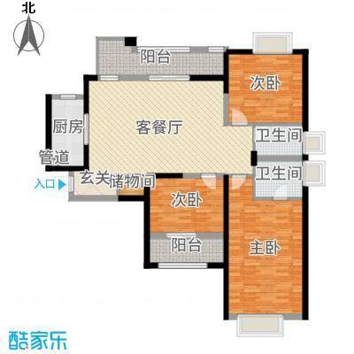 中海琴台华府150.00㎡1、2、3、4栋D户型3室3厅2卫1厨