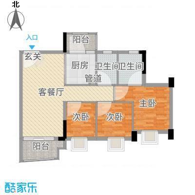 广佛新世界庄园90.00㎡T11/T12/T13/T14座04单元户型3室3厅2卫1厨