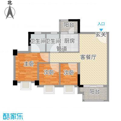 广佛新世界庄园90.00㎡T11/T12/T13/T14座05单元户型3室3厅2卫1厨