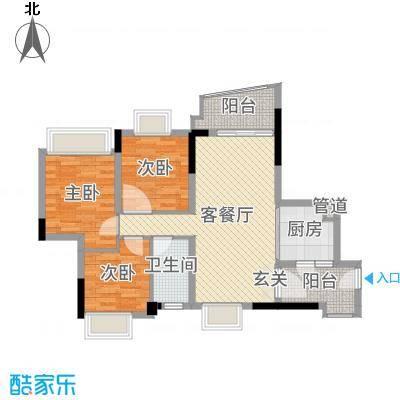 广佛新世界庄园85.00㎡T11/T12/T13/T14座01单元户型3室3厅1卫1厨