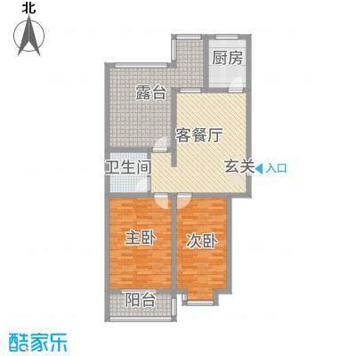 翰林雅筑87.10㎡11号楼顶层户型2室2厅1卫1厨