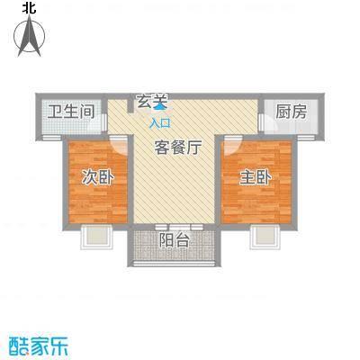 紫金蓝湾84.83㎡3#03B户型2室2厅1卫1厨