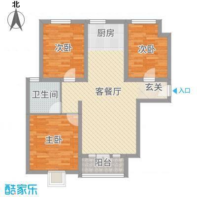 紫金蓝湾105.53㎡3#04B户型3室3厅1卫1厨