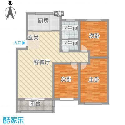 滨城绿洲127.52㎡五期多层C户型3室3厅1卫1厨