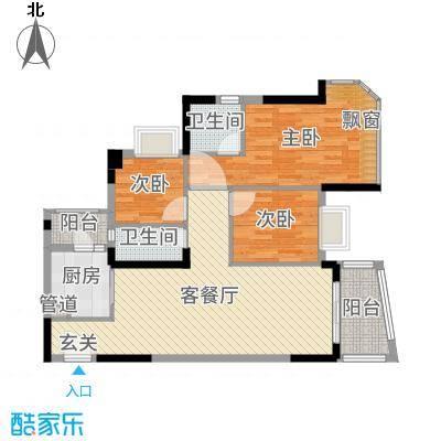 尚湖轩二期98.00㎡6栋02单位户型3室3厅2卫1厨