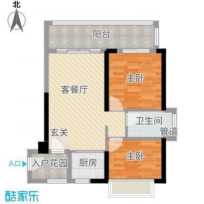 惠州富力湾73.00㎡A4栋01户型2室2厅1卫1厨