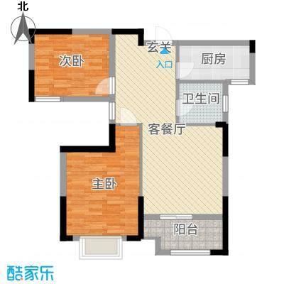 平安光谷春天84.79㎡3-8号楼C1户型3室3厅1卫1厨