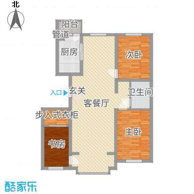 恒盛花园117.81㎡3#楼B户型3室2厅1卫1厨-副本