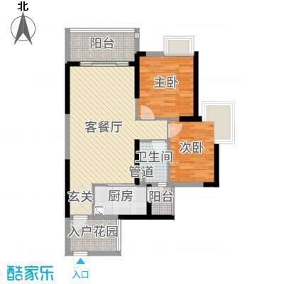敏捷・锦绣明珠80.78㎡6座04户型2室2厅1卫1厨