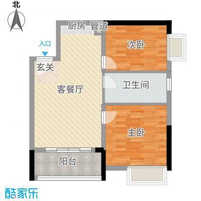 柏丽星寓70.00㎡星悦1栋2-14层标准公寓单位户型2室2厅1卫1厨