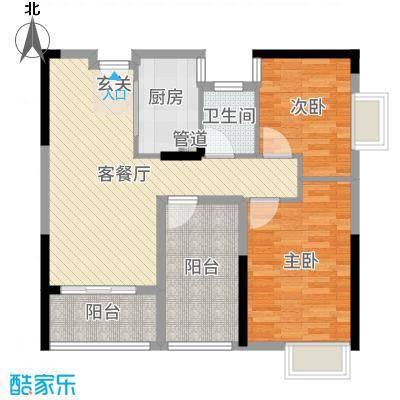 柏丽星寓81.00㎡星晖3栋豪华套房南向单位户型3室3厅1卫1厨