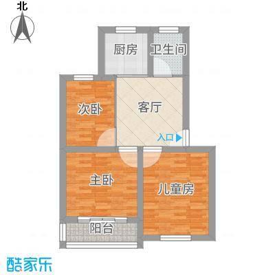 金杨四街坊20170107
