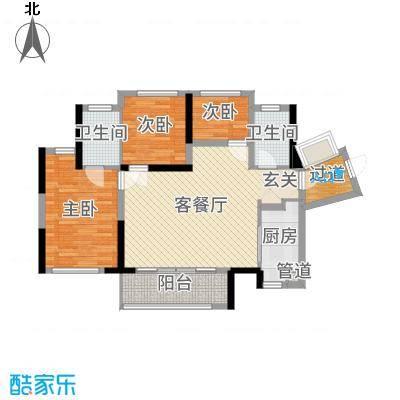 广佛颐景园91.00㎡6栋二座04单元户型3室3厅2卫1厨