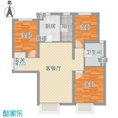 富力新城102.00㎡H11区8号楼区户型3室3厅1卫1厨