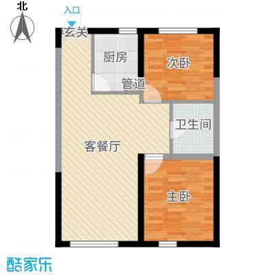 锦城邻里88.00㎡4#H2户型2室2厅1卫1厨