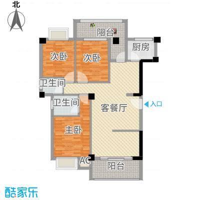 怡港花园城112.00㎡10#楼户型3室2厅2卫1厨