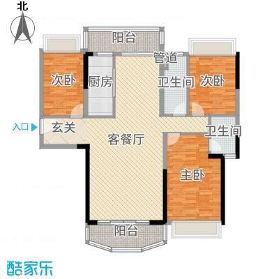 凯旋豪庭138.00㎡55栋03户型3室3厅2卫1厨