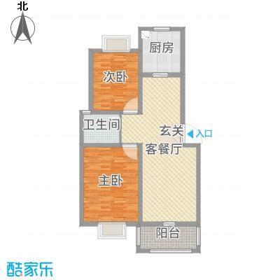 华昊皇家景园94.52㎡2期6#、10#和13#楼中间户B2户型2室2厅1卫1厨-副本