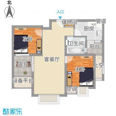 华府庄园87.64㎡30/31号楼D1户型2室2厅1卫1厨-副本