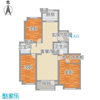 荣盛华府134.85㎡1#4#H三居户型3室3厅2卫1厨