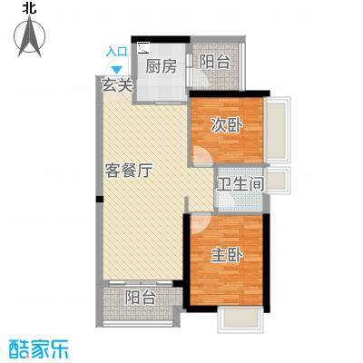 珠海奥园广场82.00㎡1栋1/2单元01、02户型2室2厅1卫1厨