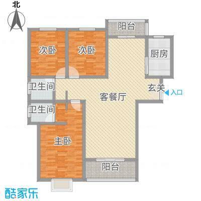 中央花园三期140.00㎡A户型3室3厅2卫1厨