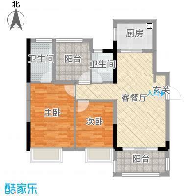 深基天海城市花园89.00㎡4栋04单元户型3室3厅2卫1厨