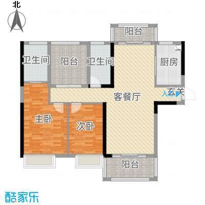 深基天海城市花园121.00㎡5栋户型3室3厅2卫1厨
