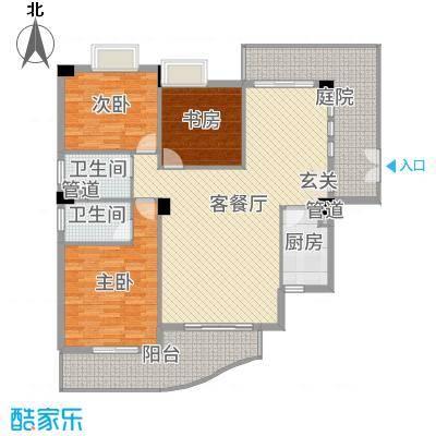 源昌中央领御141.00㎡2#楼A户型3室3厅2卫1厨