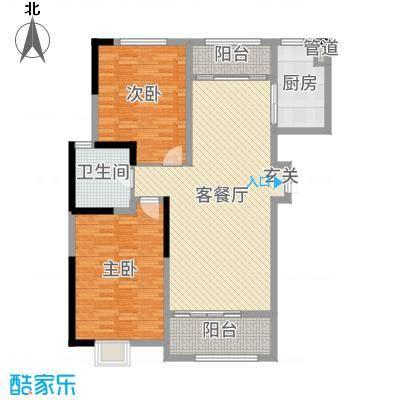 东城阳光府邸125.66㎡3#C1户型2室2厅1卫