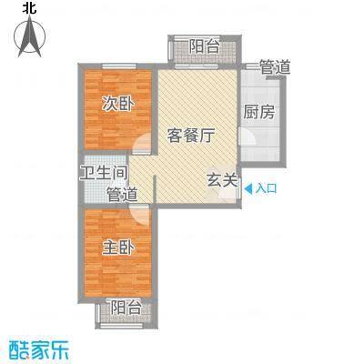 溪语蓝湾92.00㎡A1两居户型2室2厅1卫1厨