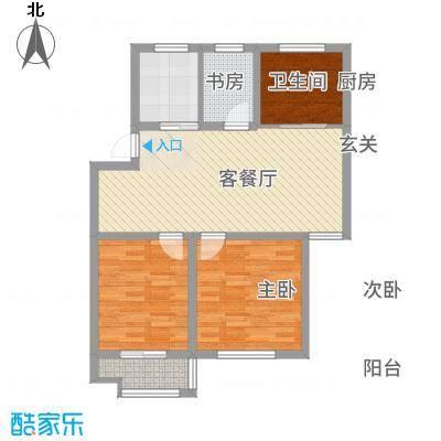 万厦・四季华廷A6户型-副本-副本
