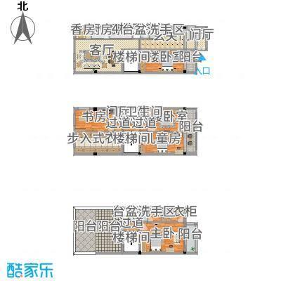陈奇家平面图