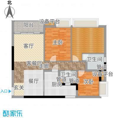 重庆_洋河二村_2017-02-07-2016