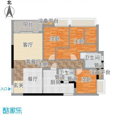 重庆_洋河二村_2017-02-07-2040