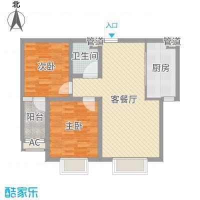 学府佳苑87.26㎡二期高层4#5#楼B户型2室2厅1卫1厨-副本