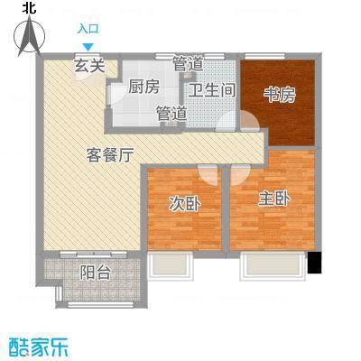 中海・凤凰熙岸89.00㎡B1户型3室3厅1卫1厨