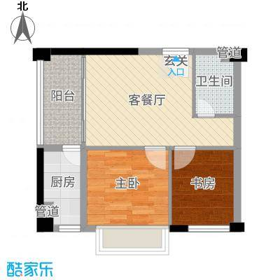 博林金谷四期61.62㎡D2-F户型2室2厅1卫1厨