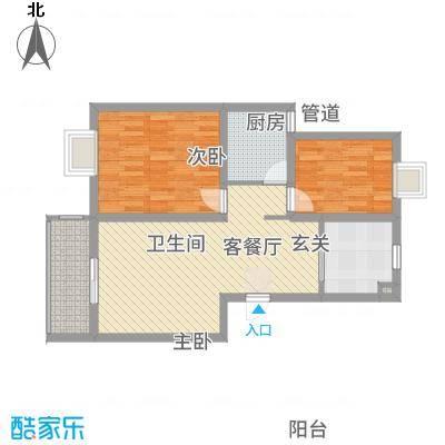 金陵王榭77.58㎡B户型2室2厅1卫1厨-副本