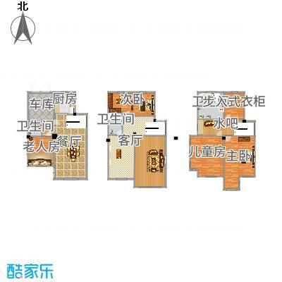 城南公馆300方复式户型最新