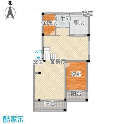 文象府111.30㎡叠墅E20#东边套下层户型5室5厅3卫1厨